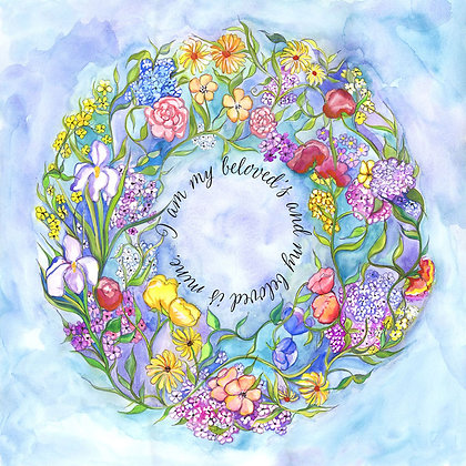 Watercolor Floral Huppah, with English only