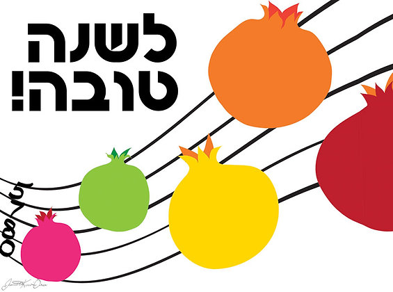 Musical Pomegranates
