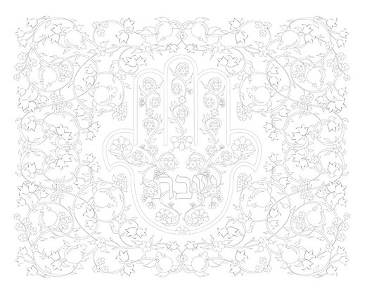 Hamsa for Embroidery