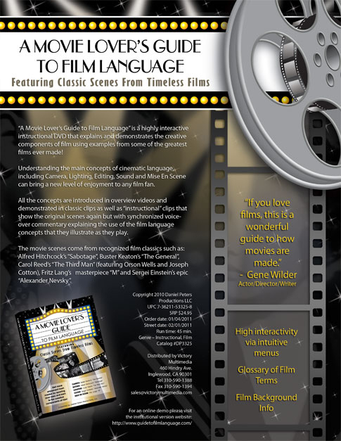 Movie Lover's Guide One-Sheet