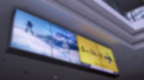 digital-signage.png