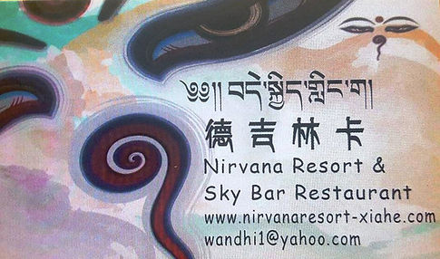 namecard resort front edited.jpg