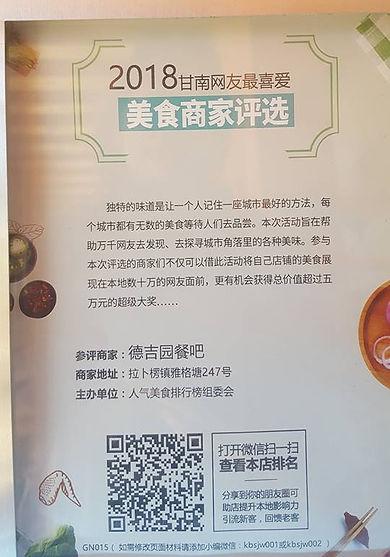 dazhong dianping.jpg
