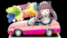home_itasya_image.png