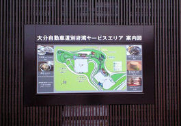 densho_3.jpg