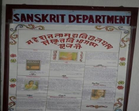 sanskrit5.jpg