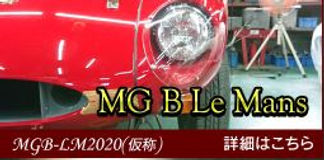 MG B LeMans.JPG