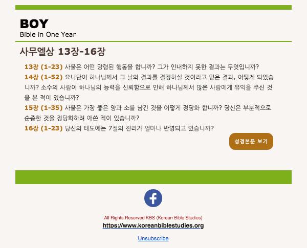 Screen Shot 2020-04-05 at 9.48.13 PM.png