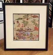 Oriental Tapestry
