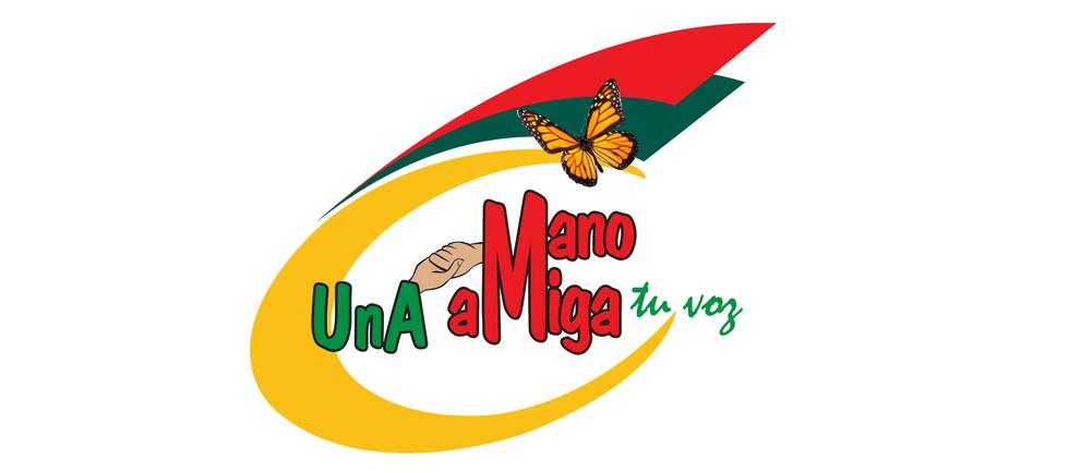 logo UMA 2016.png