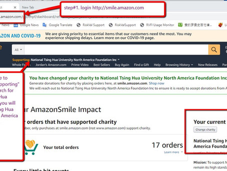 Amazon 買東西也能捐款喔