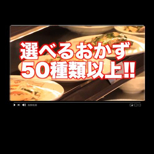 aip_制作実例_movie_001.png