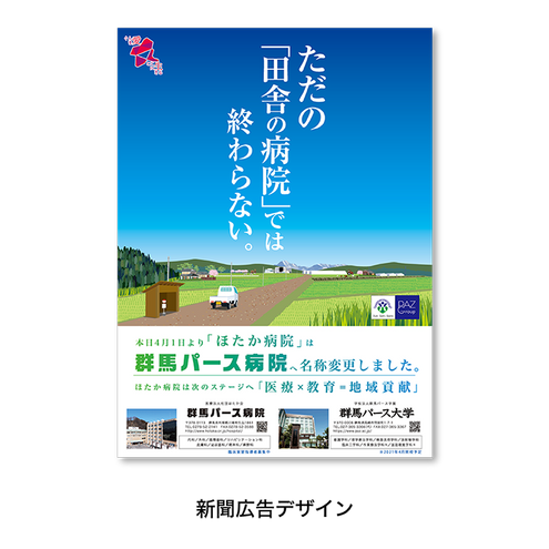 aip_制作実例_jomo_002.png