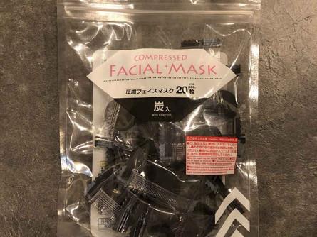 炭の力で肌を蘇らせる!便利すぎる、「炭入り圧縮フェイスマスク」