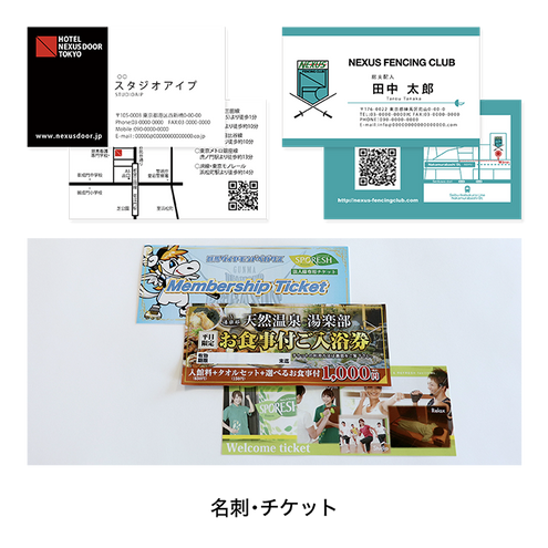 aip_制作実例_card_ticket_001.png