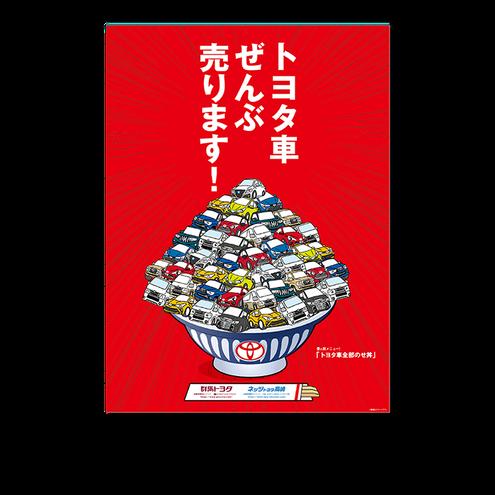 aip_制作実例_jomo_001.png