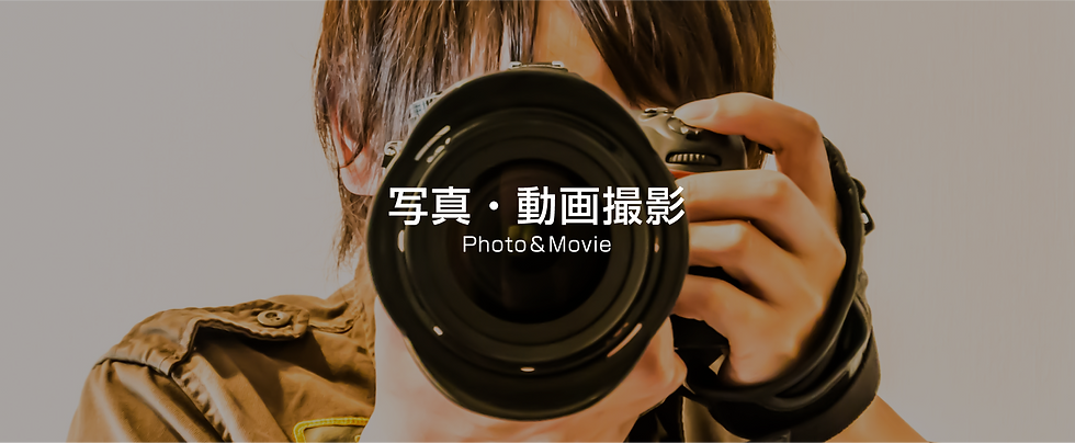 photo&movie_top_01.png
