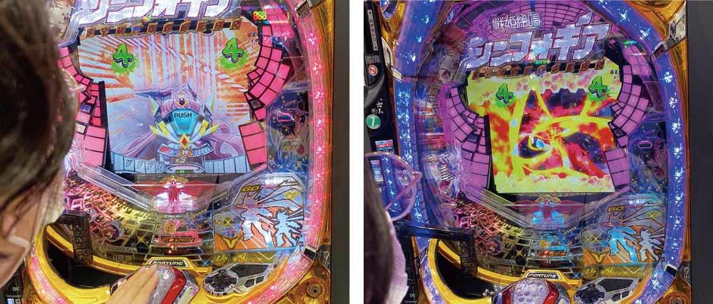 (左)画面の指示に従いボタンを押す(右)どうか当たってほしい!