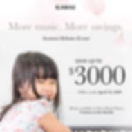 More Rebate 800 X 800.jpg