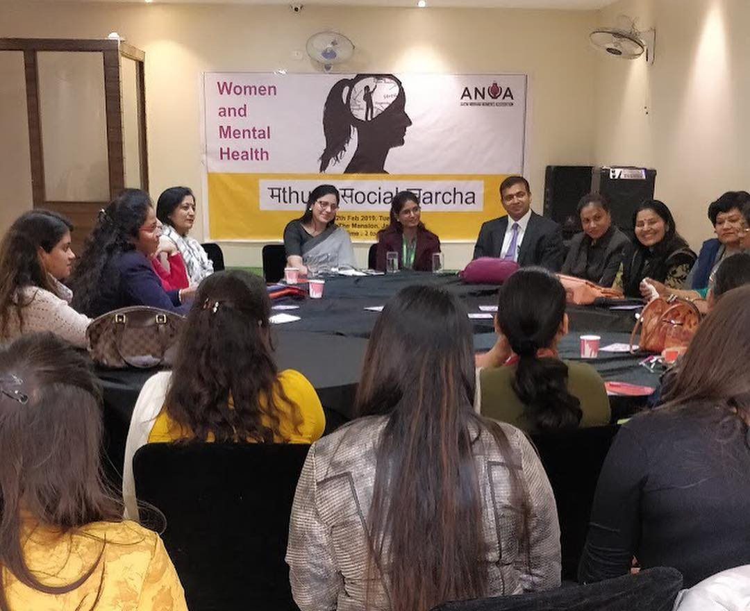 Mathura Social Charcha on Mental Health with doctors and experts from Nayati Medicity