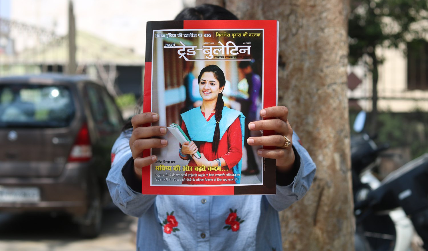 Issue of trade bulletin covering women entrepreneurs of Mathura in aassociation with ANWA