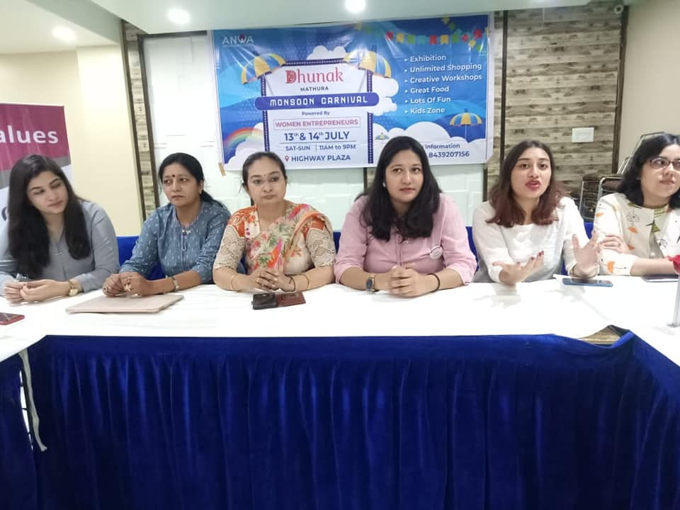 Press conference for Dhunak Monsoon Carnival