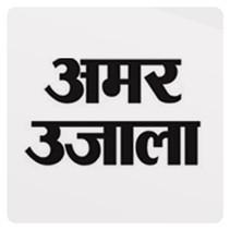 Amar-Ujala-ePaper-in-PDF-free-Download.jpg