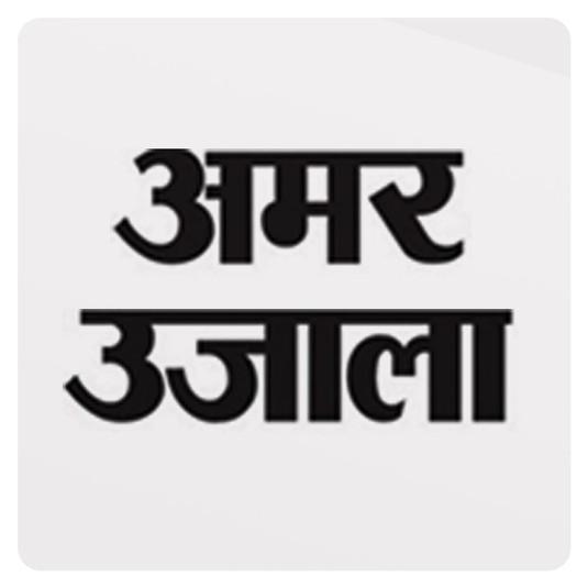 Amar-Ujala-ePaper-in-PDF-free-Download.j