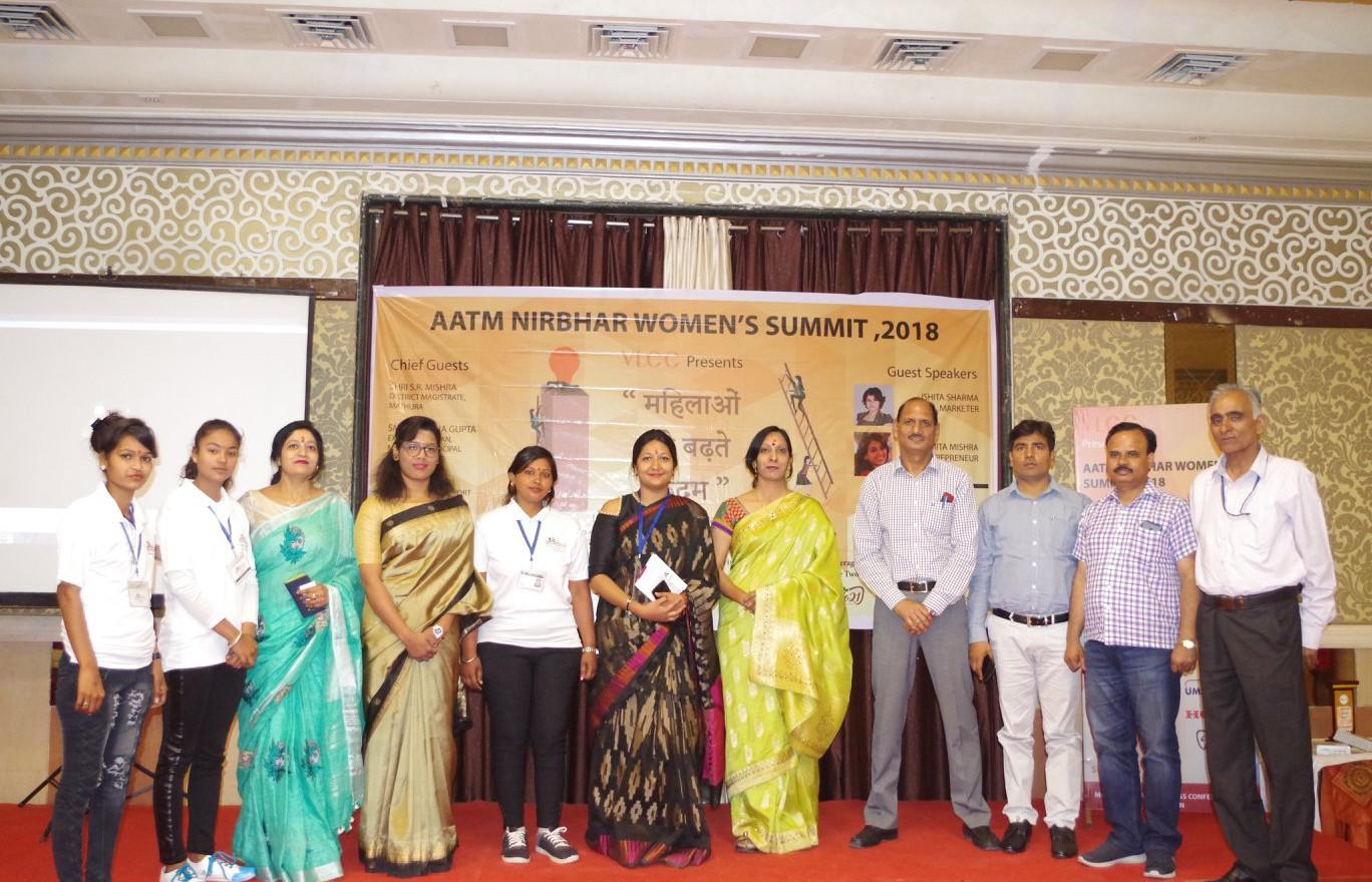 Launch of Aatm Nirbhar Women's Association on Women's Day 2018