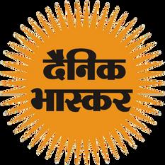 bhaskar.png