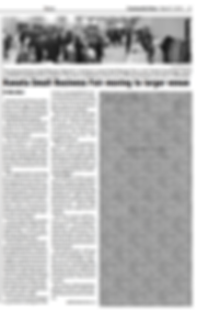 20190307_CommunityVoice_blurred.PNG