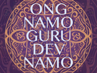 Adi Mantra ONG NAMO GUR DEV NAMO