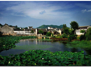 Ancient Chengkan Village