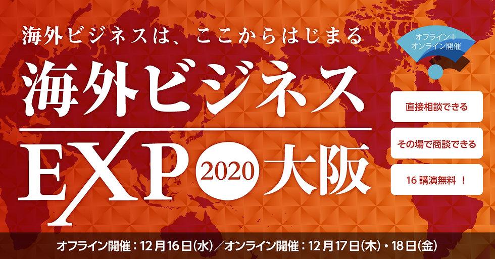 Seminar_20201216.jpg