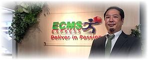 CEO_20200911.jpg