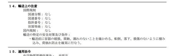 SDS-ex.jpg