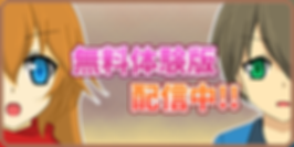 trial_banner.png