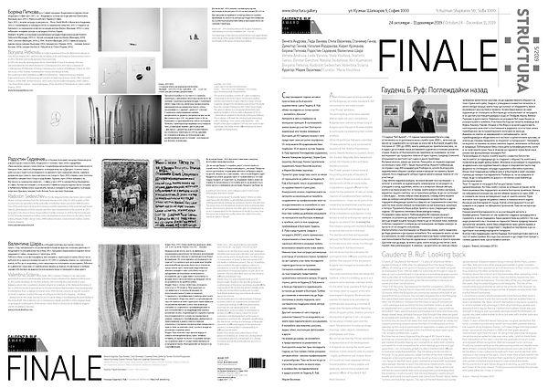 Newspaper_Page_1.jpeg