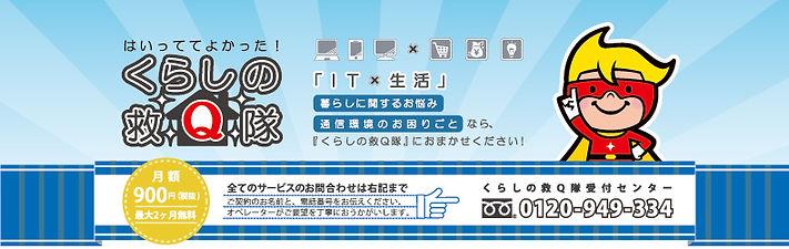 servicetop1.jpg
