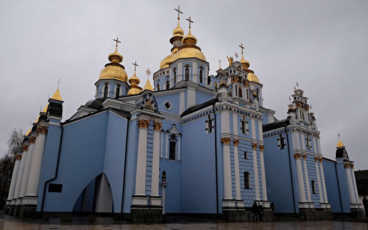 Eglise orthodoxe de Kiev