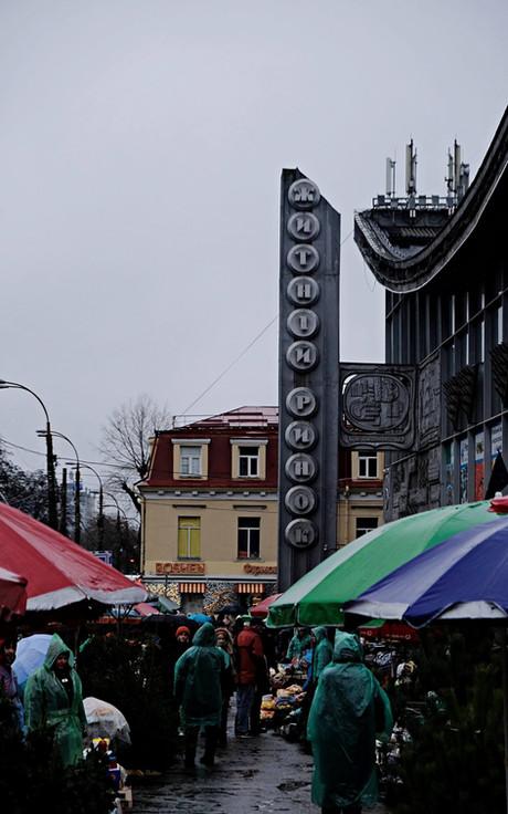 Marché couvert de Kiev