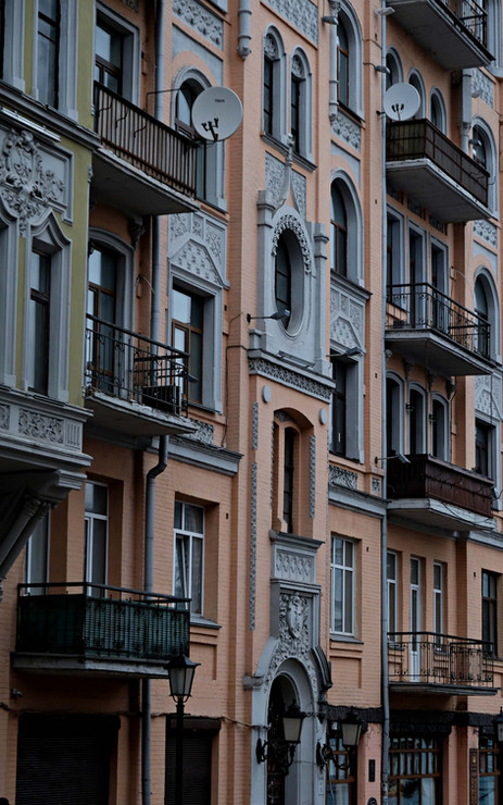 joli quartier de Kiev
