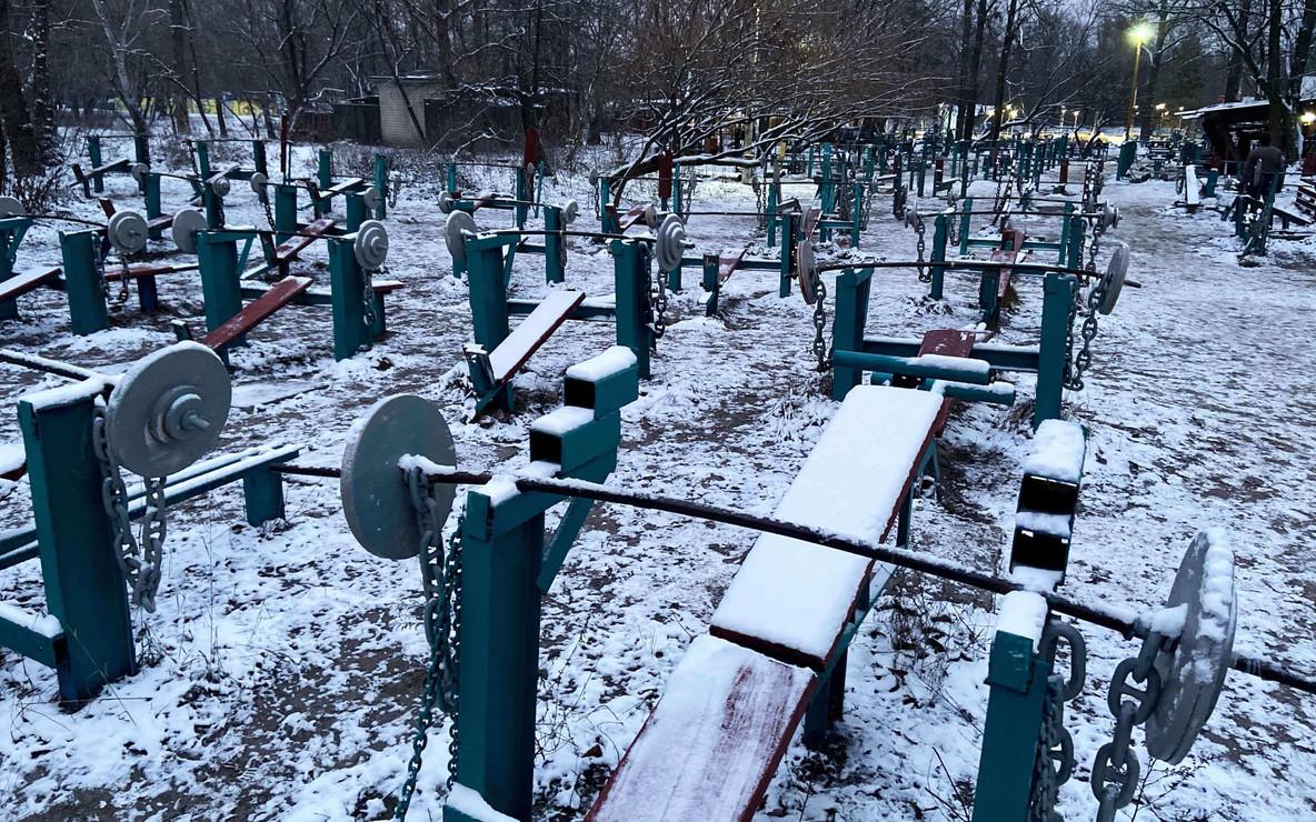 Parc de musculation à Kiev