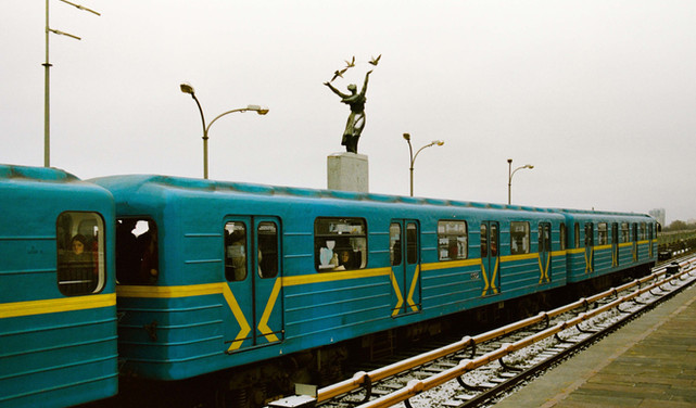 Choses à savoir sur Kiev