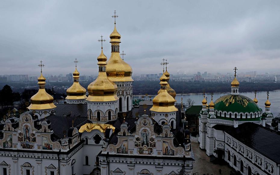 Vue sur La Cathédrale Dormition