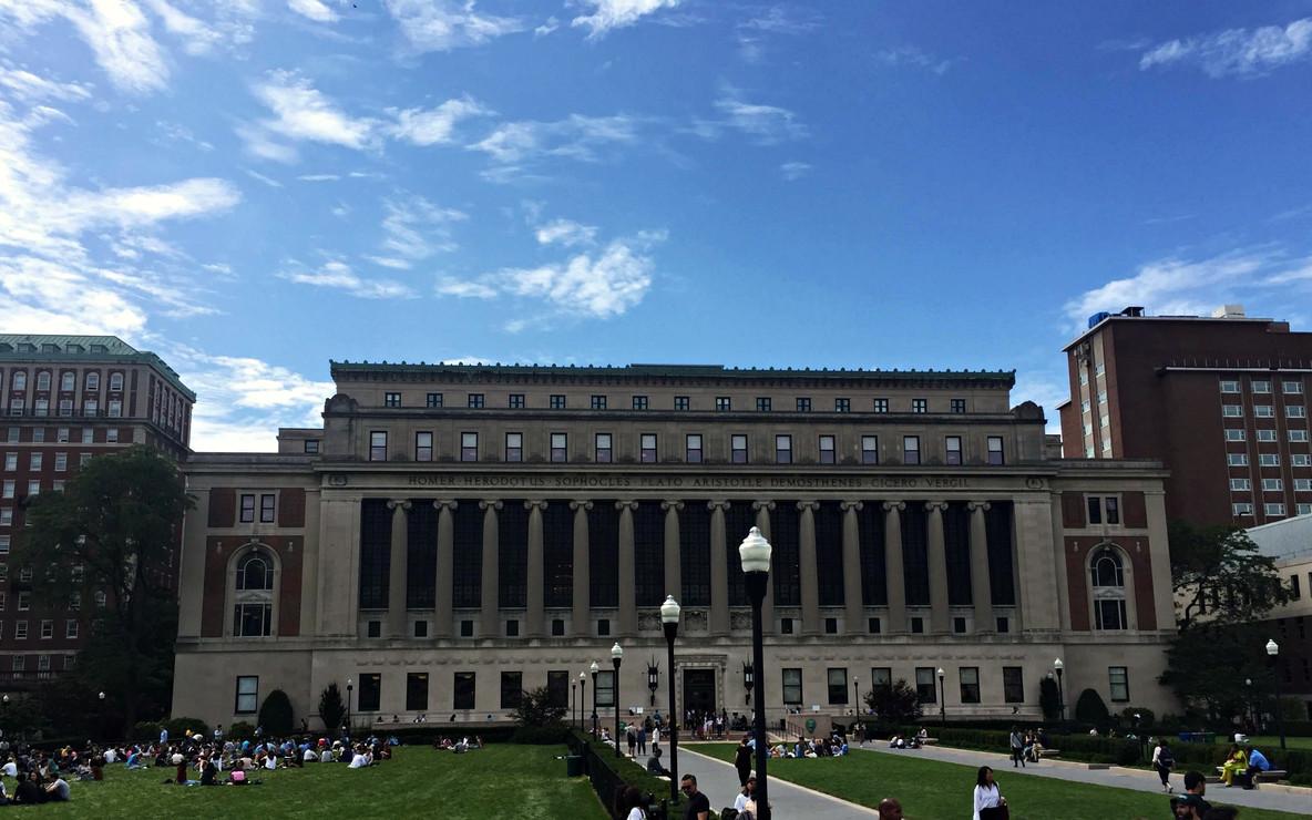 Campus Columbia University