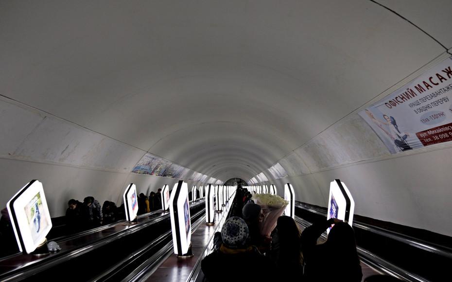 Escalators du métro à Kiev