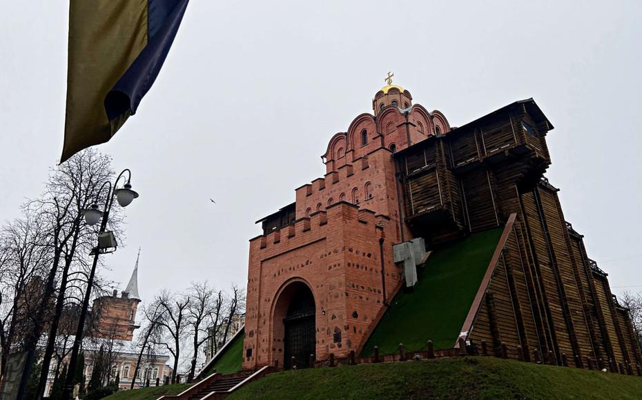 Golden Gate de Kiev