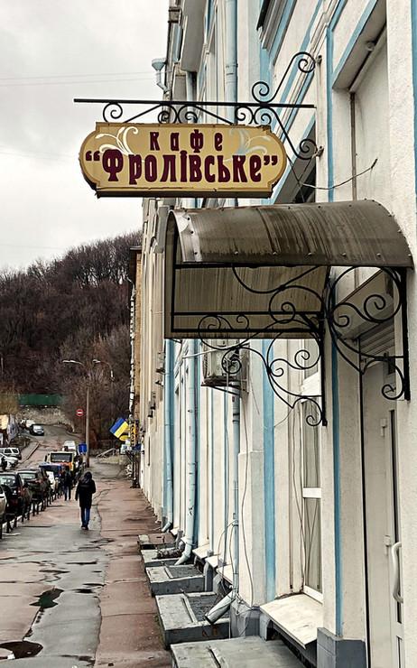 Quartier du Podil à Kiev