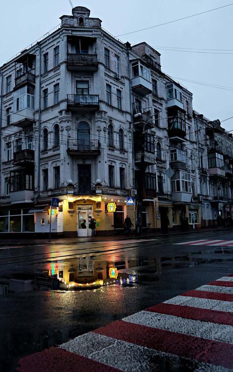 Rue de Kiev